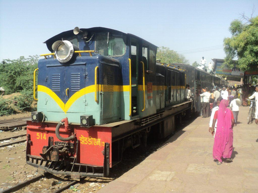 Railway Enquiry Number