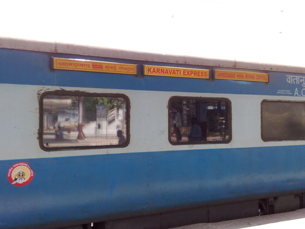 Train Coach Position With Help of PNR Status